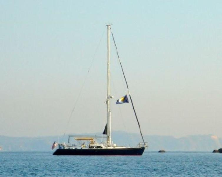 photo of 55' Hylas RS 1999