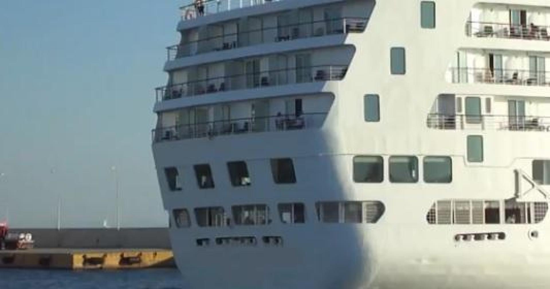 Picture Of a 1990 Custom 579 ISHIKAWAJIMA Cruise Ship Cruise Ship | 1174204