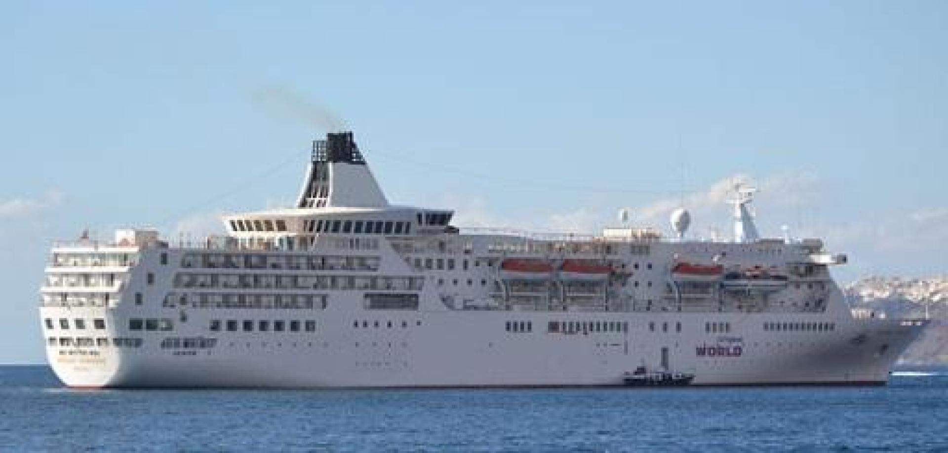 Picture Of a 1990 Custom 579 ISHIKAWAJIMA Cruise Ship Cruise Ship | 1174202