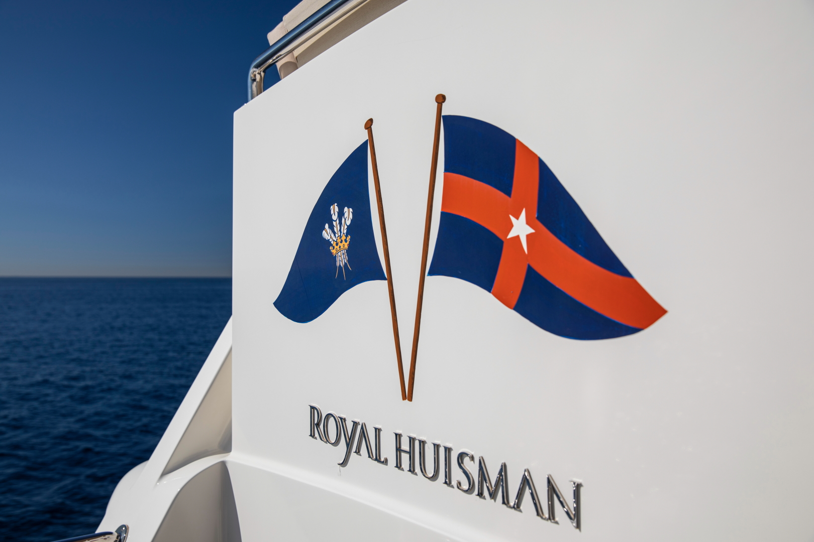 Royal Huisman-Long-Range Cruiser 1995-HUSH Palma de Mallorca-Spain-1451628 | Thumbnail