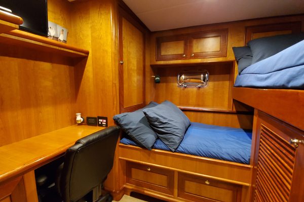 2005 Outer Reef Yachts 75' 730 MY LION'S SHARE | Picture 3 of 57
