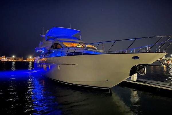 Starboard Bow at Night