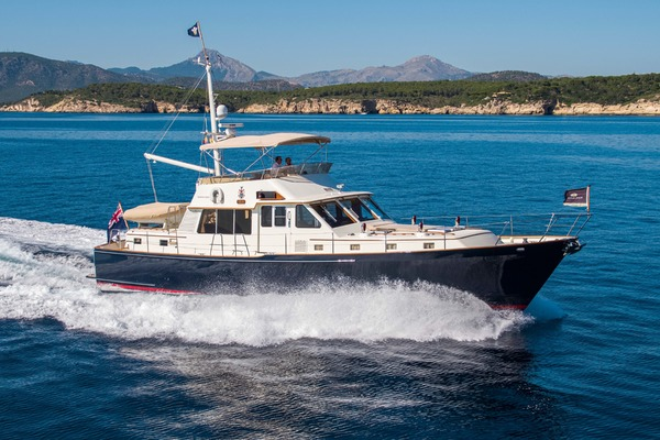 64' Royal Huisman Long-range Cruiser 1995 | Hush