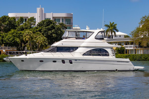 54' Carver Voyager 52 2007 This 2007 54' Carver Voyager 52 for Sale - SYS Yacht Sales
