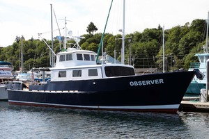60' Custom Blount Marine Research Vessel 1966 Profile
