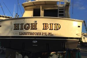 Picture of HIGH BID