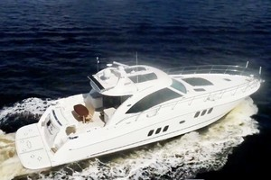 61' Sea Ray Sundancer 610 2012 MainProfile