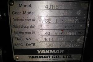 45' Beneteau Oceanis 45 2017 Engine plate